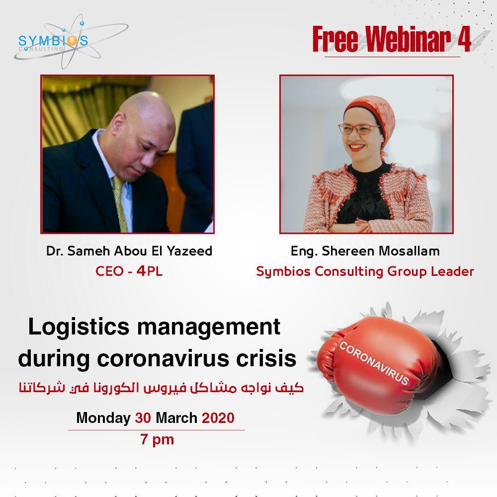 Logistics Management during COVID-19 Crisis