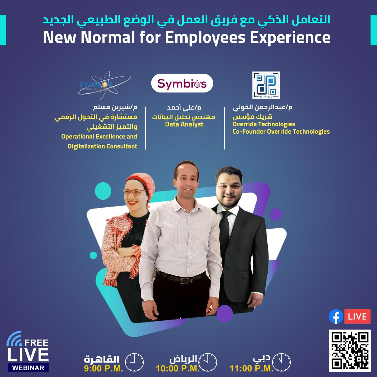 New Normal for Employees Experience