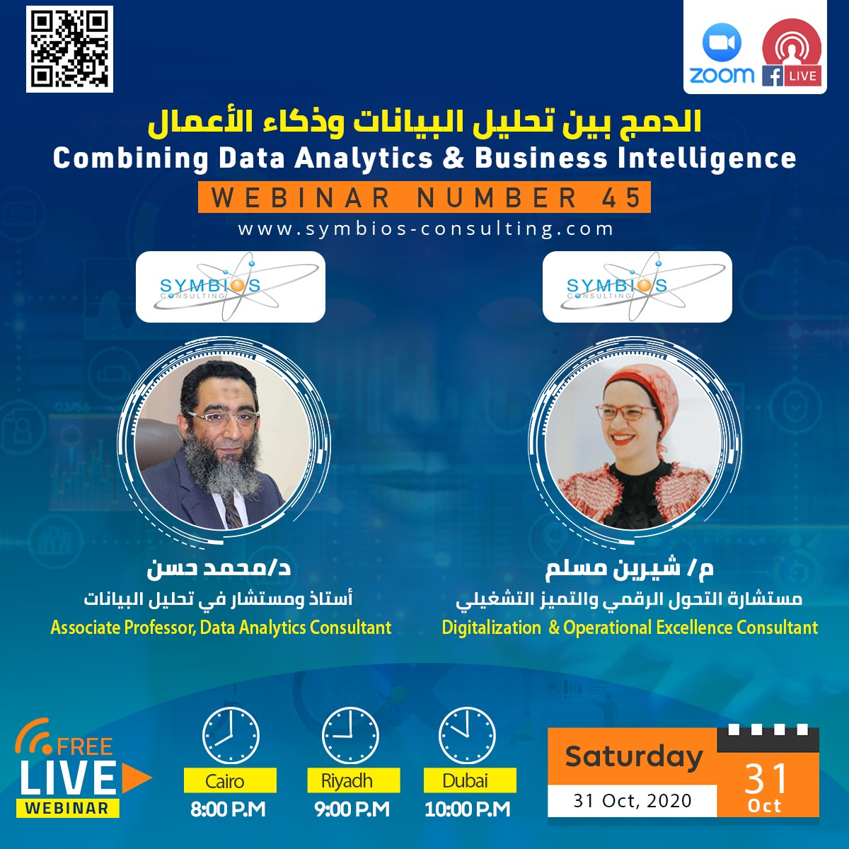 Combining Data Analytics & Business Intelligence