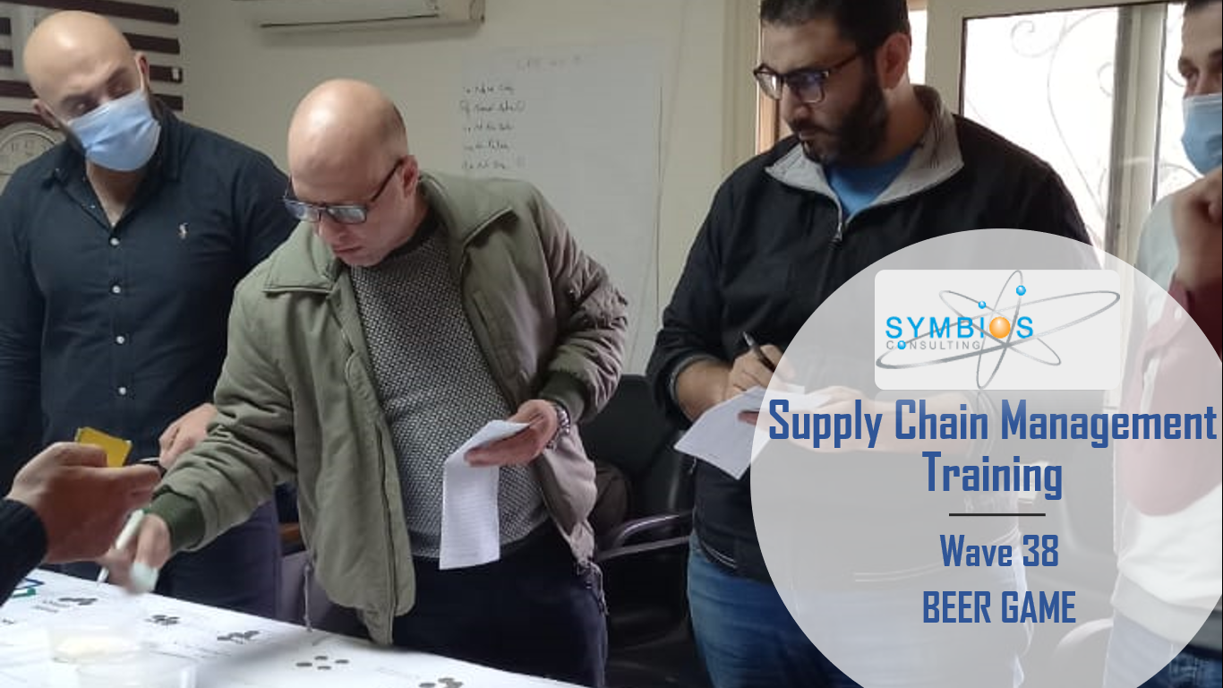 Supply Chain Management Wave 38